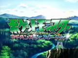 Pokémon Symphonic Medley – ukázkový obrázek
